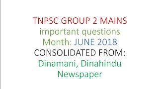 Tnpsc Group 2 Mains Important Current Affairs June 2018 .