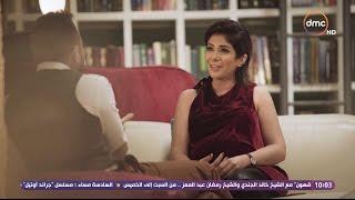 قعدة رجالة - منى زكي ردا على خيانة مكسيم خليل: