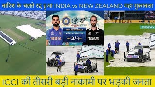 #CWC19