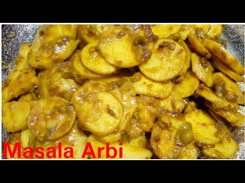 Masala Arbi recipe by Kitchen with Rehana