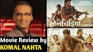 SonChiriya Review by KOMAL NAHTA   SUSHANT singh rajput   manoj   bhumi