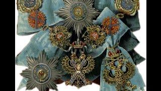 Ордена Российской Империи, 1698 - 1917 гг