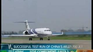 china s arj21 700 jet makes successful test run cctv 071609