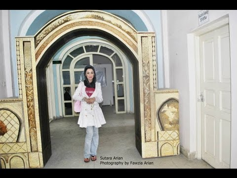 Sutara Arian Visit to Kabul Museum