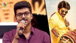 Mersal Mirattala Irukkum : Vijay's Punch Speech at 'Mersal' Audio Launch | Sun TV Live