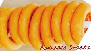 Kodubale Recipe | ಕೋಡುಬಳೆ | Crispy Kodubale (mysore style) || Quick and easy snack