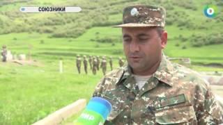 Учения КСОР ОДКБ пройдут в Армении этой осенью