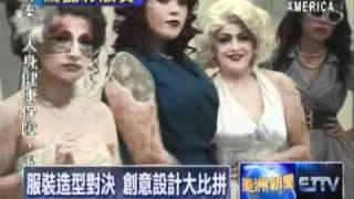 ヘアラルト 中国ニュース番組