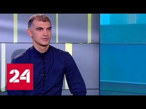 Футбол России. Владимир Габулов