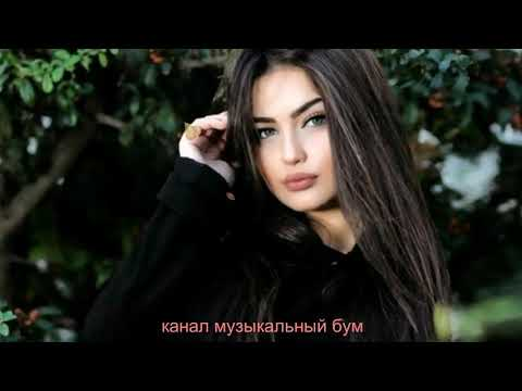 Красивая Музыка Кавказа ► Эльмира Магомедова ► Я одна (2019)