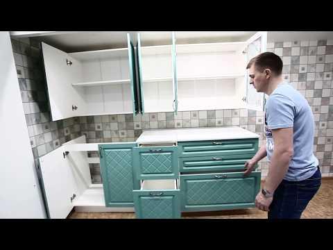 Кухня Модена  - Бирюза МДФ - СТЕНДМЕБЕЛЬ