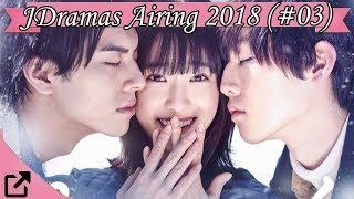 Top Japanese Dramas Airing 2018 (#03)