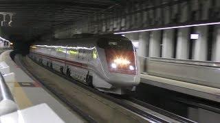2018年10月24日 北陸新幹線 新高岡駅 イーストアイ East-i (E926形) 本線検測