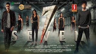 7 (Seven) Malayalam Full Movie 2019   Rahman   Havish   Regina   Tridha   Nizar Shafi   Full HD