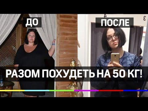 Разом похудеть на 50 кг! Уникальные операции по уменьшению желудка в Воскресенске