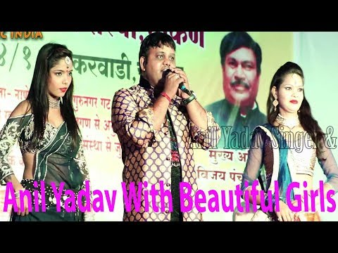 Bhojpuri Jhakas, Beautiful Girls & Anil Lal Yadav, Pune Ranga Rang, Super Star Night Show