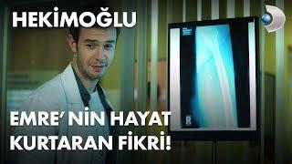 Emre'nin hayat kurtaran röntgen fikri! - Hekimoğlu 1. Bölüm
