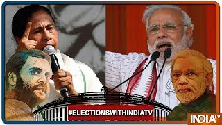 Exit Poll 2019: देखिए सबसे Scientific Exit Poll, Bengal की जनता किसके साथ ? IndiaTv Exit Polls 2019