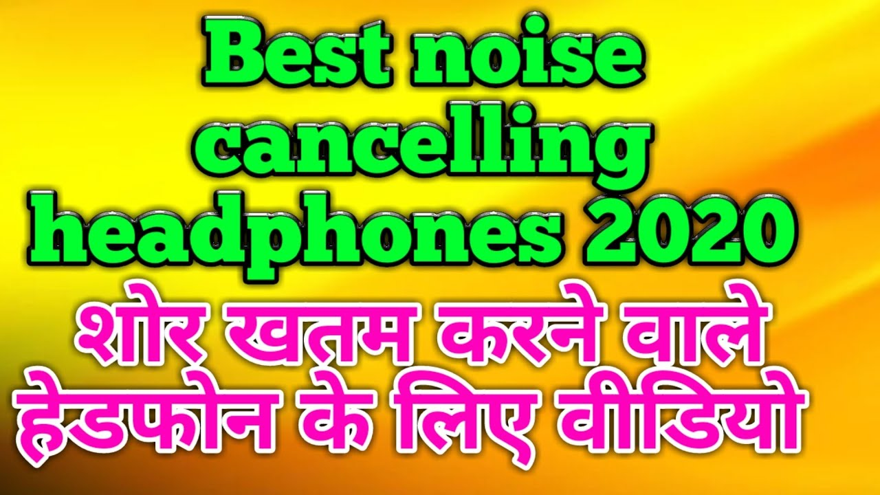 Cheap noise cancelling headphones, sony noise cancelling headphones.