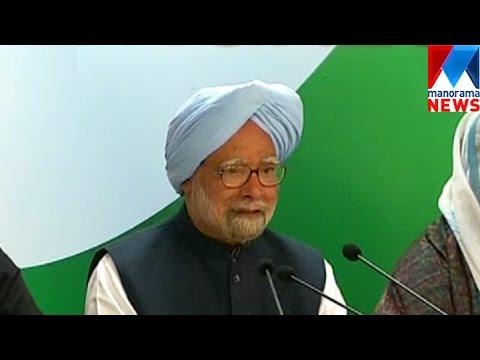 Manmohan Singh Releases Congress Manifesto For Punjab    Manorama News