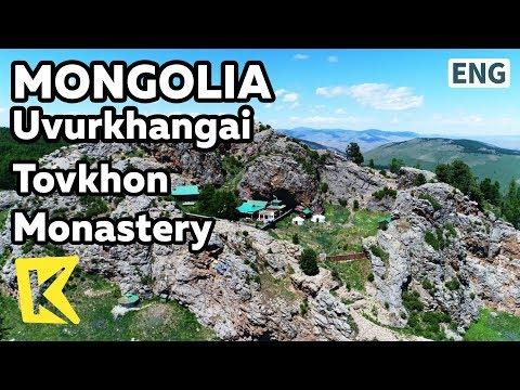 【K】Mongolia Travel-Uvurkhangai[몽골 여행-우브르항가이]툽흥 사원/Tovkhon Monastery/Buddhism/Cliff/Zanabazar