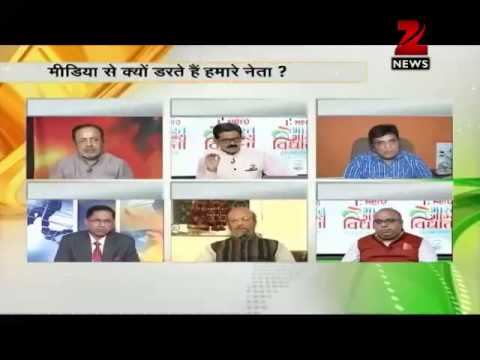 Shinde crushing media: Threat to curb freedom of speech and expression?-II