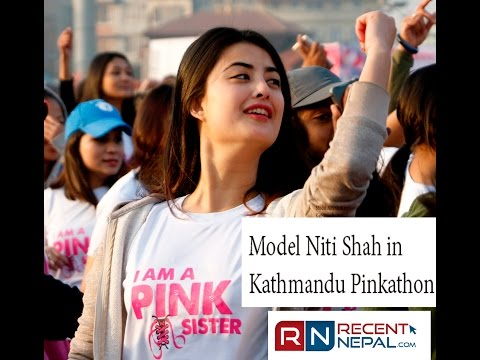 Zumba dance by Niti Shah during Kathmandu Pinkathon पिंकाथन
