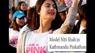 Zumba dance by Niti Shah during Kathmandu Pinkathon पिंकाथन