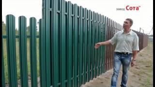 видео Заборы, выполненные из металлического штакетника