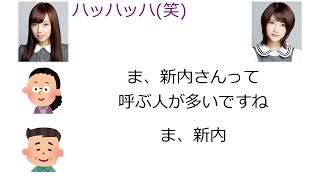 OL兼任アイドル・新内眞衣のまいちゅんカフェ 2015/04/01 #001 新内眞衣...