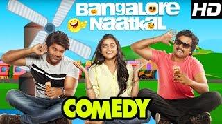 Bangalore Naatkal Comedy Scenes | Bobby Simha | Arya | Sri Divya | Samantha | Parvathy |Tamil Comedy