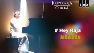 Hey Raja Song | Jallikattu Tamil Movie | SP Balasubrahmanyam | Mano | Ilaiyaraaja Official