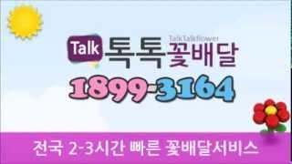 [1899-3164] 인천 인하대병원장례식장 근처 꽃집…