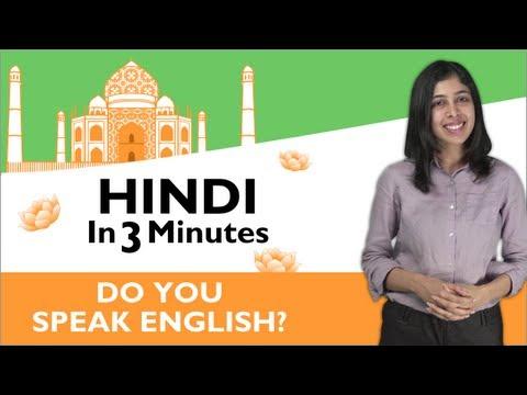 Learn Hindi - Hindi in Three Minutes - Do you speak English?