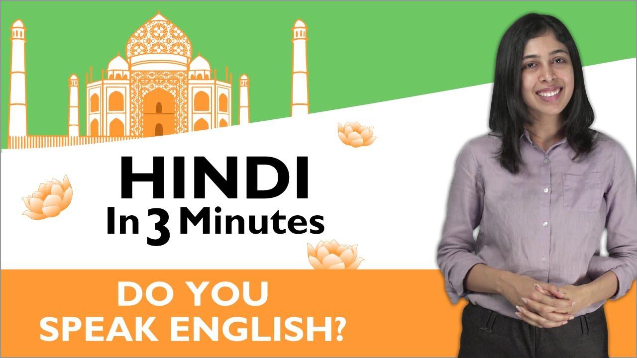 Hindi In Three Minutes