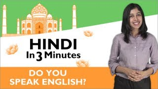 Learn Hindi - Hindi in Three Minutes - Do you speak English?