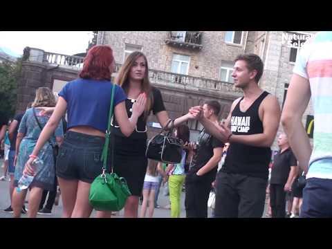 киев знакомство с девушками для секса