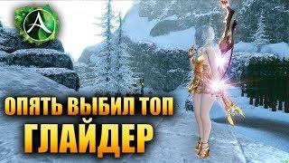 ArcheAge - ОПЯТЬ ВЫБИЛ ТОП ПРИЗ В ЛАРЦАХ!