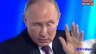 Разбор Разведданных  Голос Путина   26 10 2017 гг