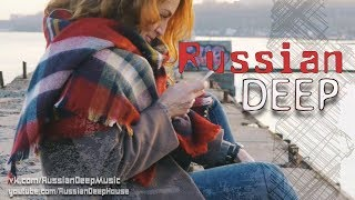 Mania - Ничего нет (Russian Deep House Music)