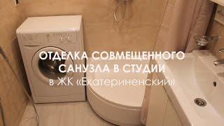SPb tartibdagi uy-joyni TA'MIRLASH ( kalit) hammom kafel Taxta. Palmyra Uy