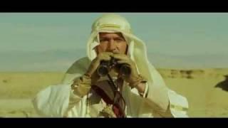 Il Principe del Deserto: Trailer Italiano (2011)