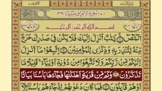 Video Quran-Para08/30-Urdu Translation download MP3, 3GP, MP4, WEBM, AVI, FLV Juli 2018