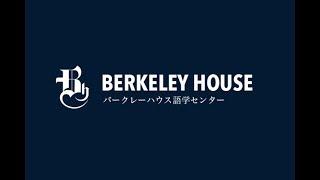 バークレーハウス TOEFL