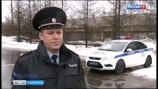 видео Постановление Правительства РФ от 24.04.2014 №368