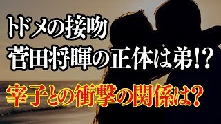 チャンネル登録お願いします↓↓↓↓↓ http://urx.mobi/IuHF 山崎賢人(やま...