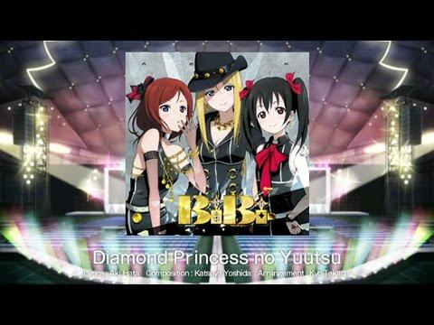 Love Live! School Idol Festival - Diamond Princess no Yuutsu (Expert) Playthrough [iOS]