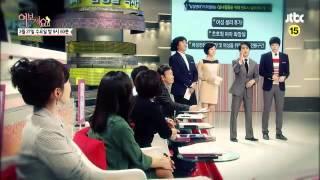 [JTBC] 여보세요 예고 '불륜 놀이터' 산악회 · '탈모' - 3/27(수) 밤 9시 50분