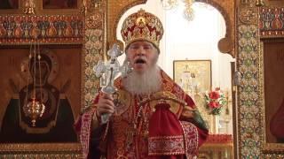 Престольный праздник Александро   Невского собора Курганская епархия(, 2016-09-14T07:54:12.000Z)