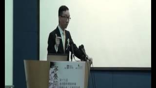 嘉賓致辭 梁卓偉教授 (香港大學社會醫學系主任)
